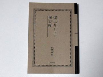 R0019775s