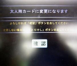 R0020167s