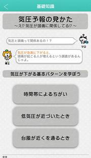 Img_6588s