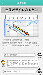 Img_6589s