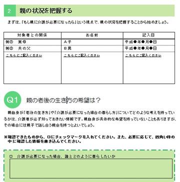 Img2016101901