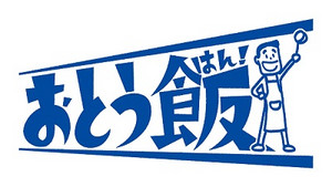 Logo_otouhan