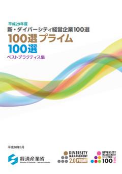 Img2018032502