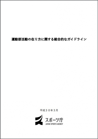 Img2019091501