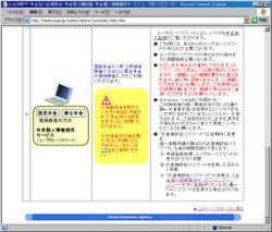 Nenkin_info_03s