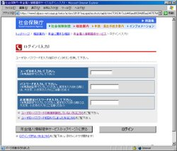 Nenkin_info_21s