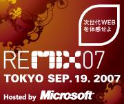 Remix07_180x150