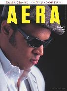 Aera20071203