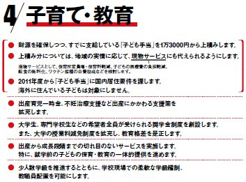 Img2011012902