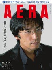 Aera20111017