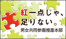 Danjo_banner_2013a_big