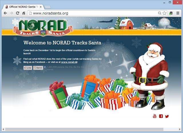 サンタさんを追跡しよう norad santa tracker windy s note