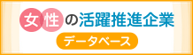 Db_banner