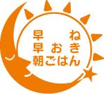 Hayanehayaoki